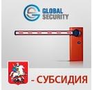 Внимание! Субсидия от правительства г. Москвы