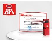 ГлобалСекьюирити - сертифицированный дилер BFT