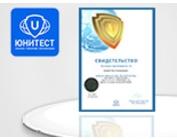 Теперь вы можете получить у нас высококвалифицированную поддержку по продукции Юнитест